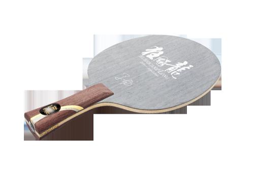 Blade Dhs Hurricane Long Table Tennis Blades Inters Pl