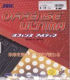 Pips-in JUIC Offense Ultima