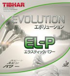 Pips-in TIBHAR Evolution EL-P