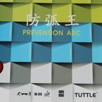 antyspin TUTTLE Prevention Arc