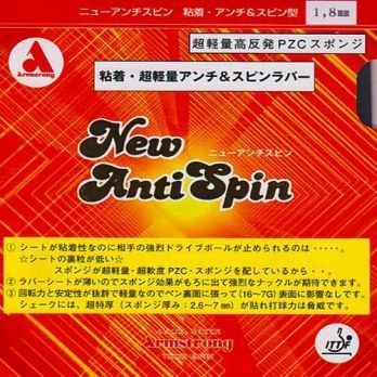 ARMSTRONG New Anti Spin